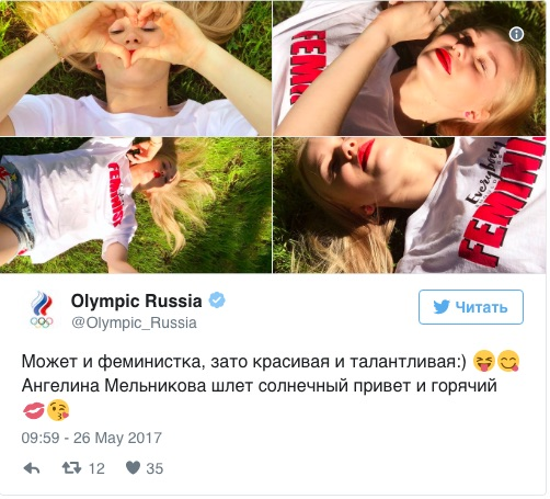 twitter.com/Olympic_Russia