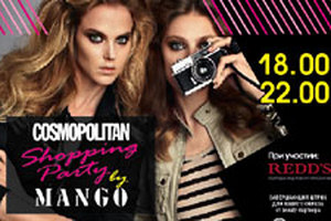 Cosmopolitan Shopping Party by Mango возвращется!