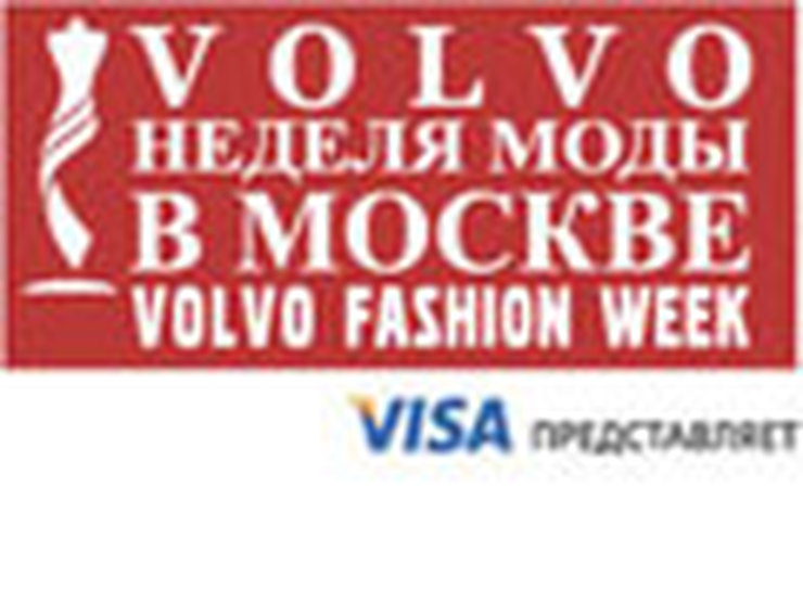 Volvo Fashion Week