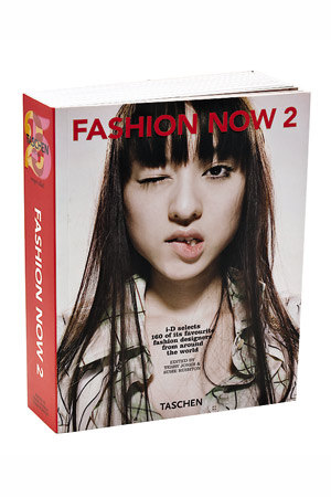 "Книга Fashion now 2, ""Республика"""