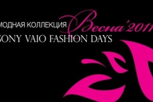 Показы Sony VAIO Fashion Days