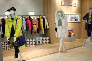 Pop-up store LOTTE FASHION в Москве!