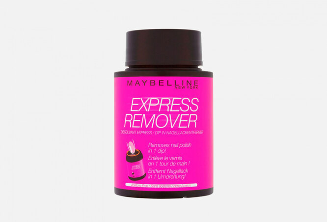 MAYBELLINE NEW YORK express remover,