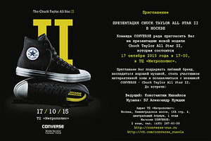 Презентация Chuck Taylor All star II в Москве